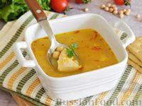 Суп с курицей, нутом и шафраном