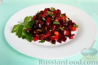 Марокканский салат из свёклы и помидоров