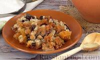 Перловая каша с фасолью, овощами и грибами (в горшочках)