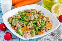 Салат с тунцом, редисом, морковью и огурцом
