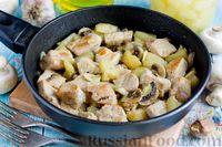Свинина, тушенная с грибами и ананасами
