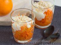 Десерт из апельсинов, ананасов и моркови