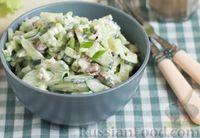Салат из сельдерея и огурцов, с орехами и зеленым луком