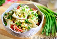Салат с кальмарами, пекинской капустой, овощами и яйцом