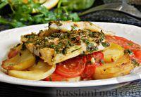Рыба в маринаде чермула, запечённая с картофелем и помидорами