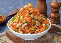 Салат с фасолью, солеными огурцами и морковью