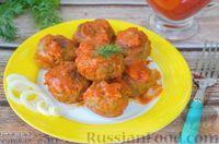 Котлеты из гречки с грибами, в томатном соусе