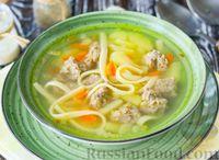 Суп с фрикадельками и лапшой