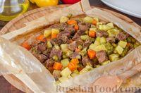 Запечённое мясо с овощами в пергаменте