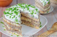 Закусочный торт с печёночным паштетом и творожным сыром