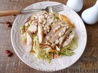 Вьетнамский салат с запечённой курицей и арахисом