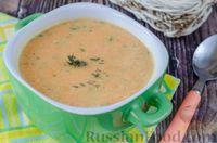 Морковный суп-пюре с сыром