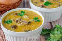 Грибной суп с гречкой и сыром