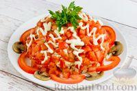 """Салат """"Красная шапочка""""  с курицей, грибами и овощами"""