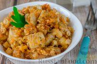 Рыба с овощами в томатном соусе, на сковороде