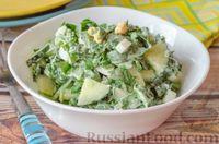 Салат со шпинатом, огурцом и яйцами