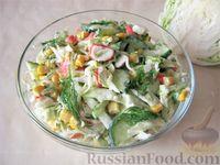 Витаминный салат с крабовыми палочками
