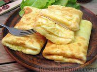 Омлет с сырной начинкой