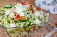 Салат из молодой капусты с брынзой