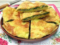 Омлет с зеленью, сыром и молоком, в лаваше