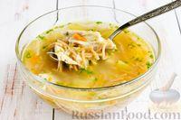 Куриный суп с жареной вермишелью