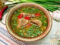 Суп харчо (без орехов)