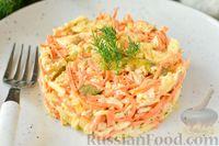 Салат с курицей, морковью по-корейски и маринованными огурцами