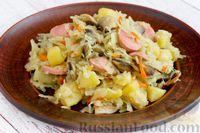 Капуста, тушенная с сосисками, картофелем и грибами