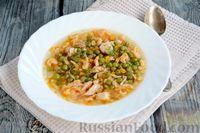 Гороховый суп с клёцками по-венгерски