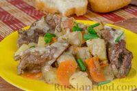 Жаркое из говядины с картофелем и морковью