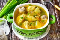 Суп с клецками, фрикадельками и картофелем