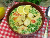 Рыбный суп с помидорами, сметаной и лимонной цедрой