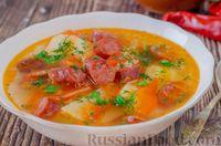 Острый томатный суп с копчёными колбасками