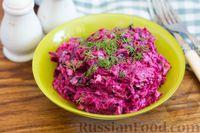 Салат из свёклы с солеными огурцами, черносливом и грецкими орехами