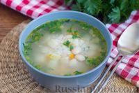 Фасолевый суп с картофелем и рисом