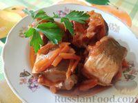 Тушёная рыба в томатном соусе