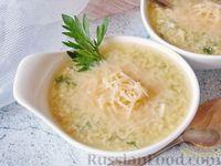 """Суп """"Страчателла"""" с яйцами, сыром и зеленью"""