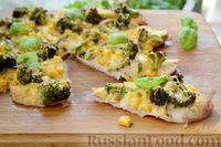 Пицца из куриного филе с брокколи, кукурузой и сыром