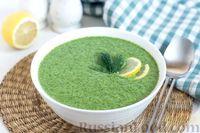 Холодный суп-пюре из огурцов с зеленью, имбирём и чесноком