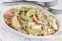 Салат с жареными кабачками, помидорами и яйцами
