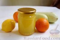 Кабачковый сок с апельсином и лимоном (на зиму)