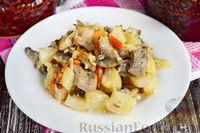 Мясо с картошкой, грибами и сладким перцем (в горшочке)