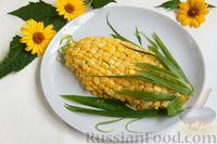 """Салат """"Початок кукурузы"""" с яйцами, сыром и оливками"""