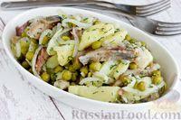 Салат с селёдкой, картофелем и зелёным горошком