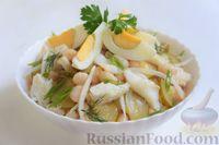 Рыбный салат с фасолью и маринованным огурцом