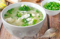 Суп с брокколи, цветной капустой и кускусом