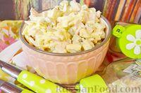Салат с ветчиной, солёными огурцами, яйцами и сыром