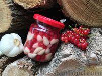 Чеснок, маринованный с ягодами брусники, красной смородины или клюквы