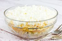 Слоёный салат с сельдью, яблоком и плавленым сыром