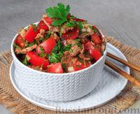 Салат с помидорами и жареной говядиной